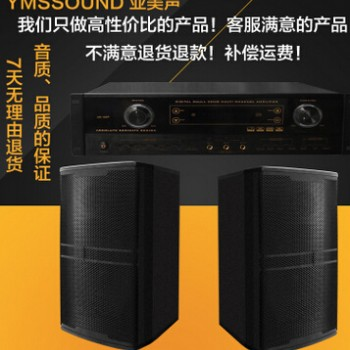 MK12寸家庭KTV音响套装会议功放专业卡包音箱组合 电视卡拉ok家用