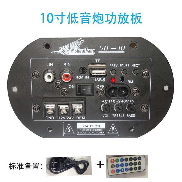 遥控器具有遥控开/关机功能,但长时间不用本机,应关闭电源开关电源.