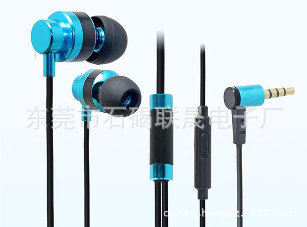 三星安卓手机免提耳机 耳机型号:LS-EM-075 耳机参数:喇叭直径:Φ10mm 阻抗:16Ω 灵敏度:102±3dB 频率范围:20Hz-20KHz 插头尺寸:四极Ø3.5mm 镀金插针 线长: 1.2米  此款苹果智能手机免提耳机 金属耳壳手机免提耳机采用的是蓝色金属耳壳,黑色硅胶耳套,黑色咪壳带开关, Ø2.