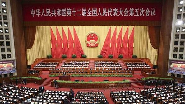 十二届全国人大五次会议将于今日举行发布会