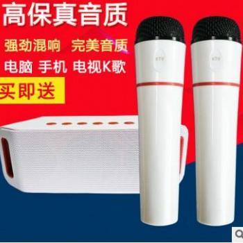 无线麦克风蓝牙音响手机电脑电视K歌演讲会议教学户外KTV设备话筒