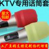 一次性优质海绵U型话筒套 KTV专用麦克风套海绵套 海绵话筒套