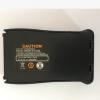 金能达868宝锋888S时代通SDT168等各对讲机专用电池组