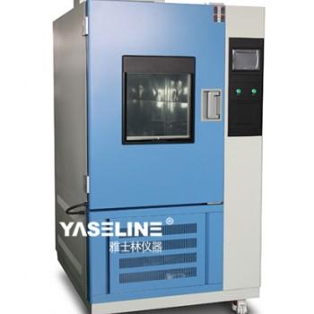 臭氧老化试验箱国内性价比超高的生产厂家