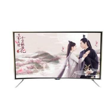 2017新款55寸曲面网络智能电视高清新款银色边电视机