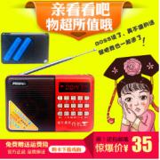 深圳市福田区友兰王电子数码商行