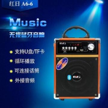 特美声红日A6-6手提便携式音响广场舞音响户外大功率移动插卡门店