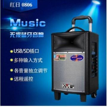 特美声红日KVG发烧级QX-0806户外音响 大功率广场舞拉杆电瓶音箱