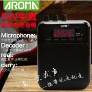 阿诺玛迷你可充电音箱电木吉他音箱连接二胡琵琶古筝拾音器音响