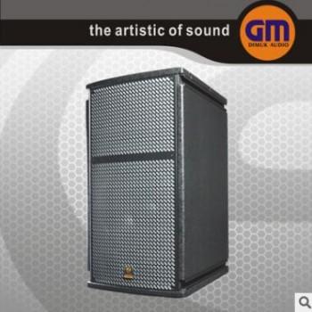专业音响舞台音响酒吧音响KTV音箱户外演出远程音箱15寸全频Arcs
