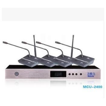 正品2.4G数字无线会议话筒加强型红外线手拉手话筒系统支持多单元