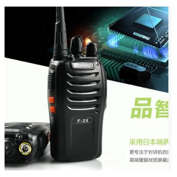 隆威对讲机F25民用1-5公里迷你无线手台酒店餐厅非一对duijiangji