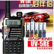 宝锋BF-UV5R对讲机三代升级UV5RE迷你手台宝峰5RA/5RB/5RE包邮