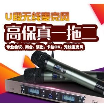厂家直销专业8/12/16路USB舞台效果婚庆演出带混响调音台均衡器