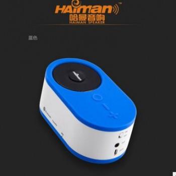 哈曼正品无线蓝牙音箱硅胶户外迷你便携车载台式小音响手机低音炮