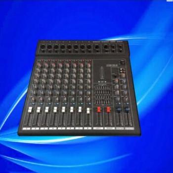 专业调音台350W 8路 PMX-8d