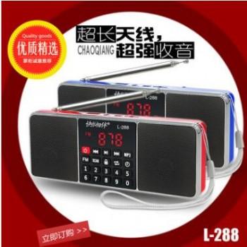 L-288插卡音箱电脑音响u盘播放器立体声音效双喇叭音箱FM收音机