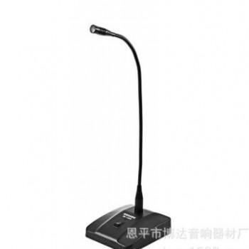 厂家专业生产 有线教学会议麦克风 桌面鹅颈电容话筒 广播系统