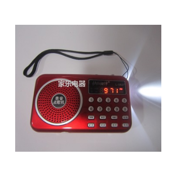 快乐相伴 L-063 小巧 录音 收音 带电筒 数字点歌 插卡 插U盘
