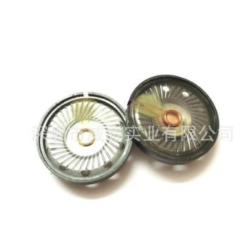 厂家供应40MM塑胶振膜外磁玩具喇叭 8欧0.5瓦语音发声公仔小喇叭
