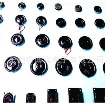 【喇叭厂家】直销20/28/30/32/36MM8Ω0.5W铁盆胶膜超薄喇叭
