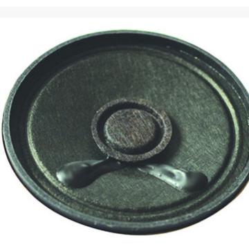 厂家供应高U杯扬声器LS50N-1/8欧2w/2寸双磁喇叭/大量现货直销
