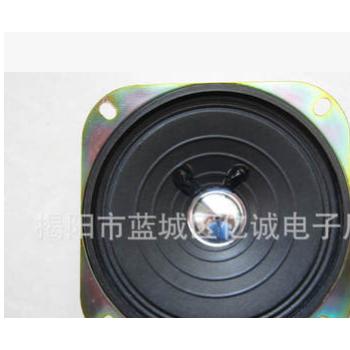 扬声器(喇叭)现货4寸喇叭方形纸盆45磁全频喇叭扬声器