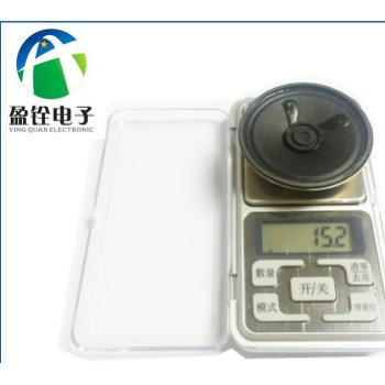 厂家直销2寸圆形外磁喇叭 52mm喇叭4欧3W高26mm