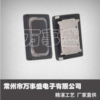 8欧0.5瓦带线高度3mm数码产品扬声器 蓝牙手机喇叭