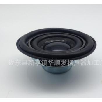 厂家直销蓝牙音箱喇叭共振喇叭带悬边振膜喇叭40mm双磁喇叭扬声器