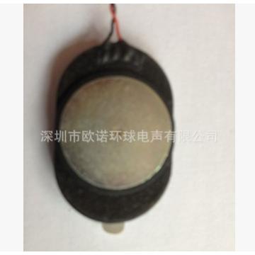 厂家供应 防水超薄多媒体双磁喇叭 2030双磁音响小喇叭扬声器