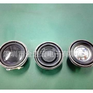 厂家直销 成型玩具音响喇叭 便携式玩具音响喇叭 外磁玩具小喇叭