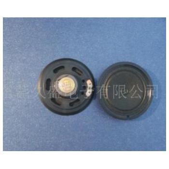 供应Φ50MM塑胶外磁玩具喇叭(扬声器)(图)