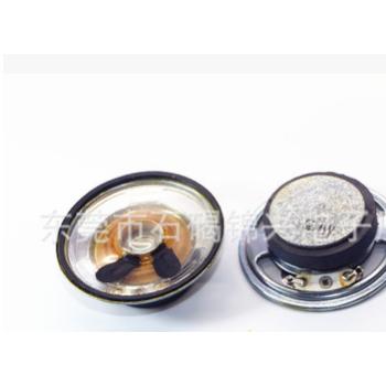 50MM 4-8ohm 0.5-1.5w 外磁 防水 环保