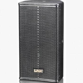锐丰LAX 单8寸专业会议音箱 U8