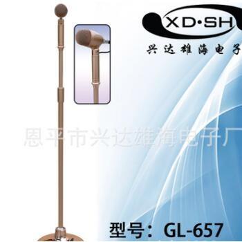 KTV专用摇摆麦,复古麦克风,演出专用GL-657(厂家直销)