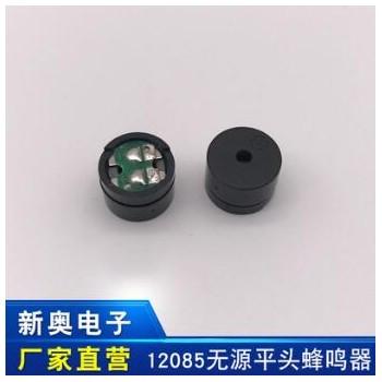 热销无源12085平头蜂鸣器 焊点加锡蜂鸣器 耐高温电磁蜂鸣器