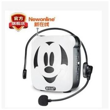 新款 新在线N53D 扩音器 TF卡U盘循环收音录音 小蜜蜂 厂家