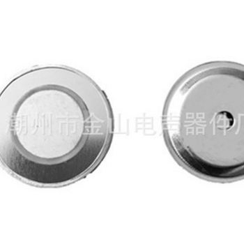 工价直供 全系列直径8MM到56MM蜂鸣片主 压电陶瓷蜂鸣片高音量焊