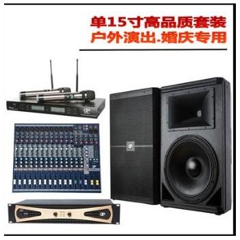 德立信SRX715单15寸户外婚庆音响套装舞台演出开业典礼会议音箱