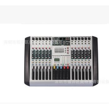 专业出口调音台带均衡 HX1202 舞台设备8路多媒体调音台 厂家直销