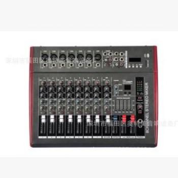 专业出口调音台8路带功放调台带USB蓝牙多媒体设备厂家直销可OEM