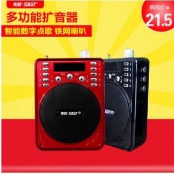 先科205A 插卡扩音机 随身听 老人插卡 导游教学腰挂大功率唱戏机