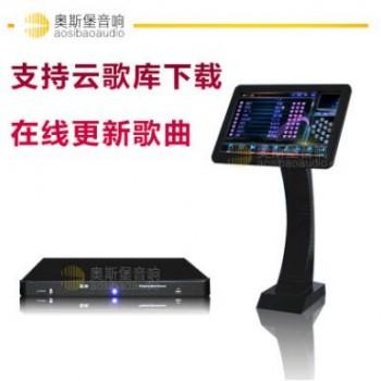 音王系统 量贩KTV点歌机 19寸IPS高清显示屏 支持网络下载云歌库