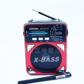 复古收音机老人机调频FM AM SW可插卡u盘便携带灯收音机厂家直销