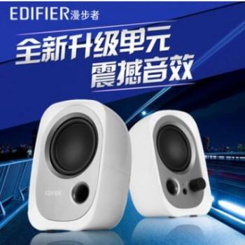 Edifier/漫步者 R12U 台式电脑音响小音箱迷你笔记本2.0USB低音炮