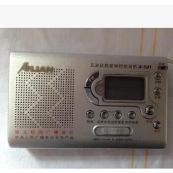 Anjan/安键 A-501 校园广播五波段高灵敏数码显示钟控收音机
