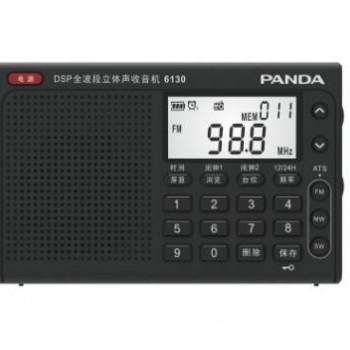 PANDA/熊猫 6130锂电池充电四六级高考考试收音机DSP老年人全波段