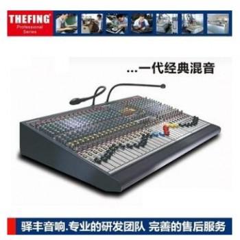 THEFING16/24/32路调音台GL2400-416/424/432/440多编组多种混响