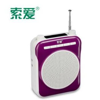 索爱S-338小蜜蜂扩音器喊话器教学腰挂唱戏机教学扩音器教师专用